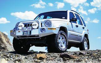 Front Recovery Bumper, ARB Bull Bar, KJ (02-05) (3450160 / JM-02082 / ARB)