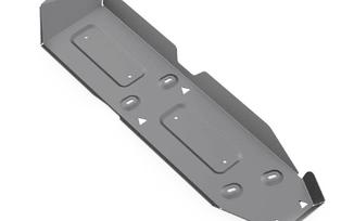 Fuel Tank Skid Plate, Amarok (2333.5821.1.6 / SC-00194 / Rival 4x4)