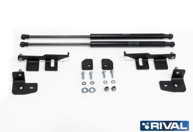 Bonnet Strut Kit, Amarok (2A.ST.5809.1 / SC-00190 / Rival 4x4)
