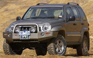 Front Recovery Bumper, ARB Bull Bar, KJ (05-07) (3450170 / JM-02095 / ARB)