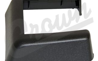 Tailgate Hinge Cover (Upper) (55397090AB / JM-04310 / Crown Automotive)
