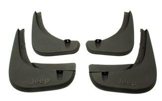 Mud Flap Set, Renegade (TF4175 / JM-04132 / Terrafirma)