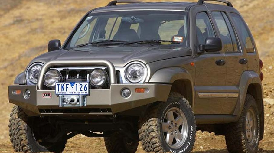 Front Bumper Cover For 2005-2007 Jeep Liberty Textured Plastic
